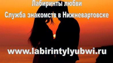 Способы знакомств и их плюсы и минусы